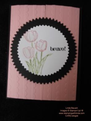 Creative Fold Anniversary Card