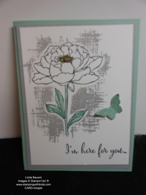 You've Got This Card_Linda Bauwin